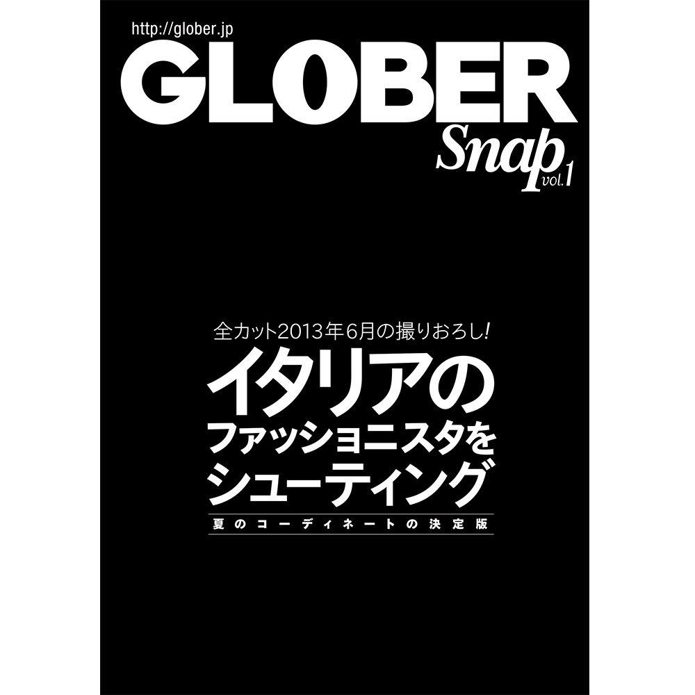 globerjapan+2.jpg