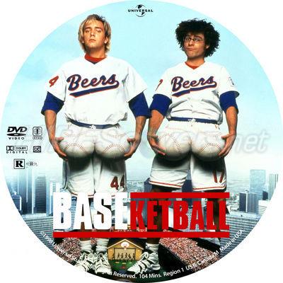 BASEketball1998_zps89719ac2.jpg