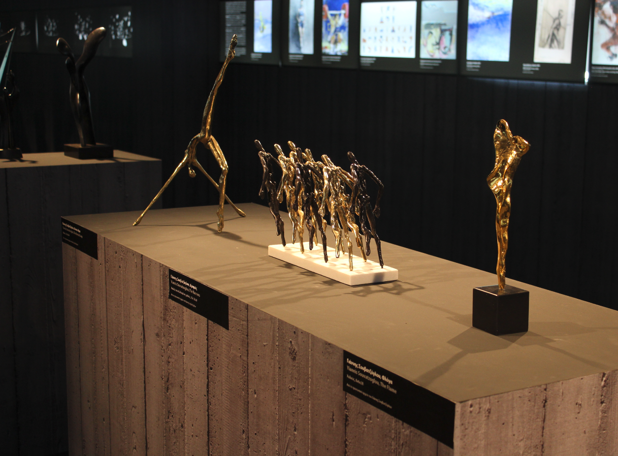 2012 Greece, Athens  - 18th World Olympic Collectors Fair / Zappeio Megaron