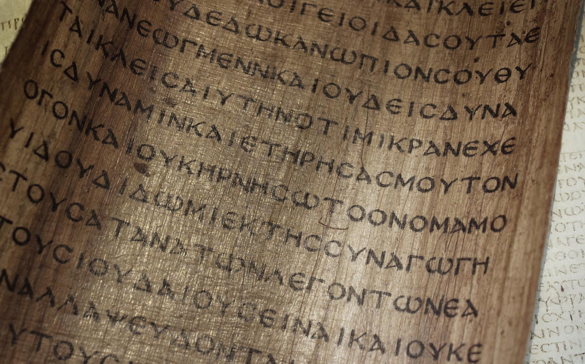 Greek Bible Manuscript