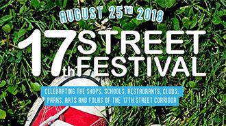 EventPost - 17th Street Festival