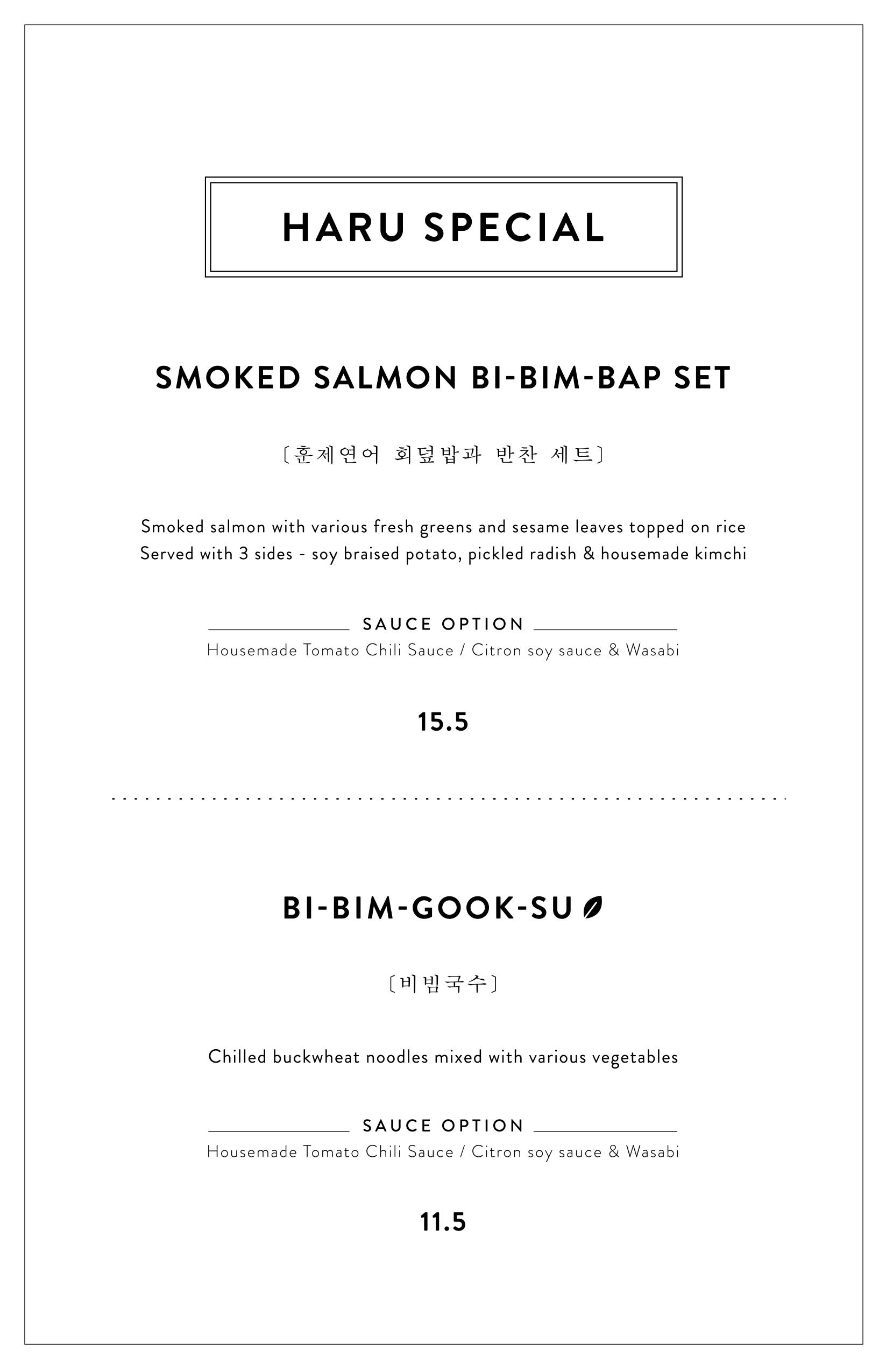 smoked_salmon_menu.jpg
