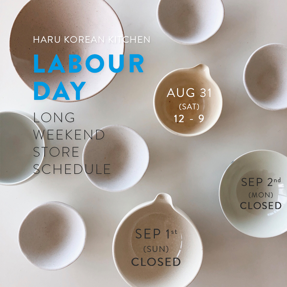 Please come by today if you are in the area! We are open from 12 - 9. We will be closed on Sunday and Monday. Have a great long weekend!