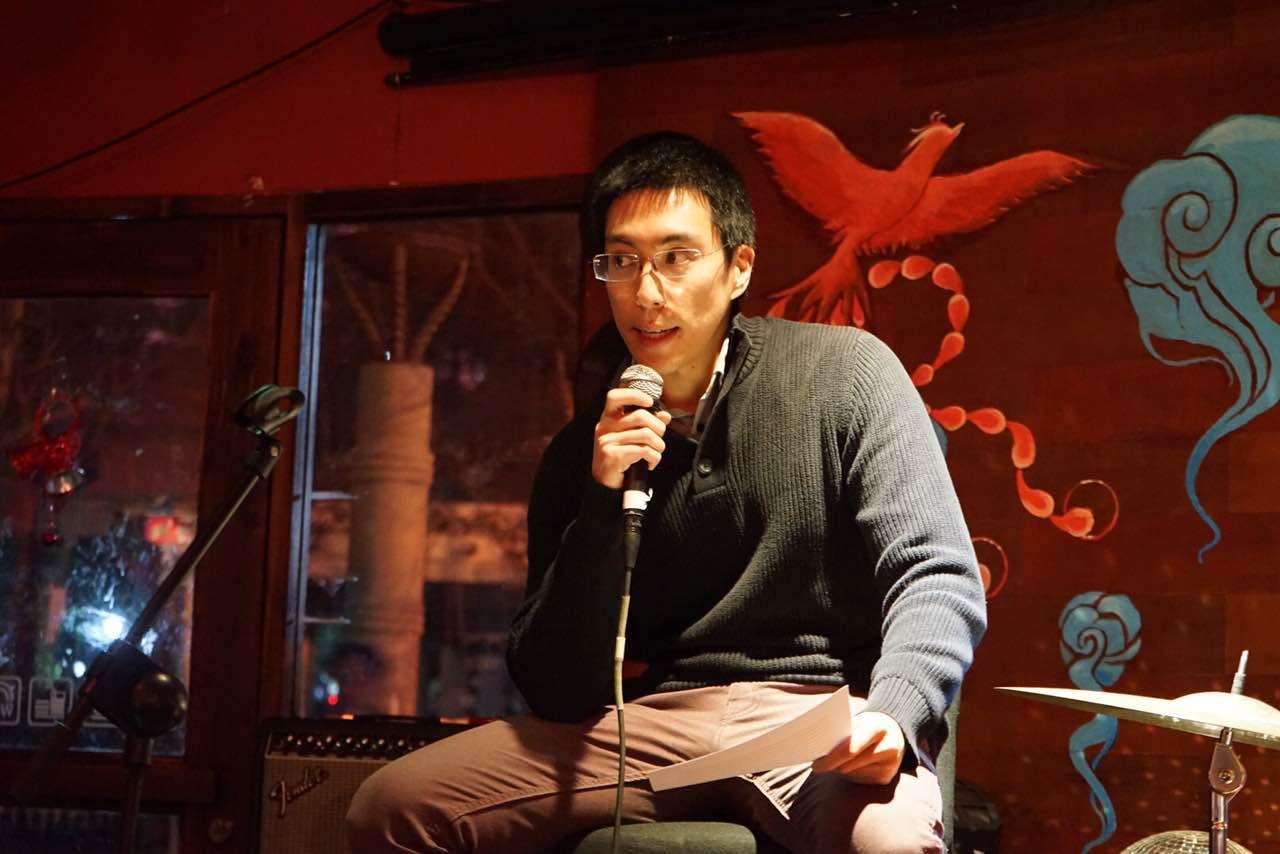 photo courtesy of Feng Yu