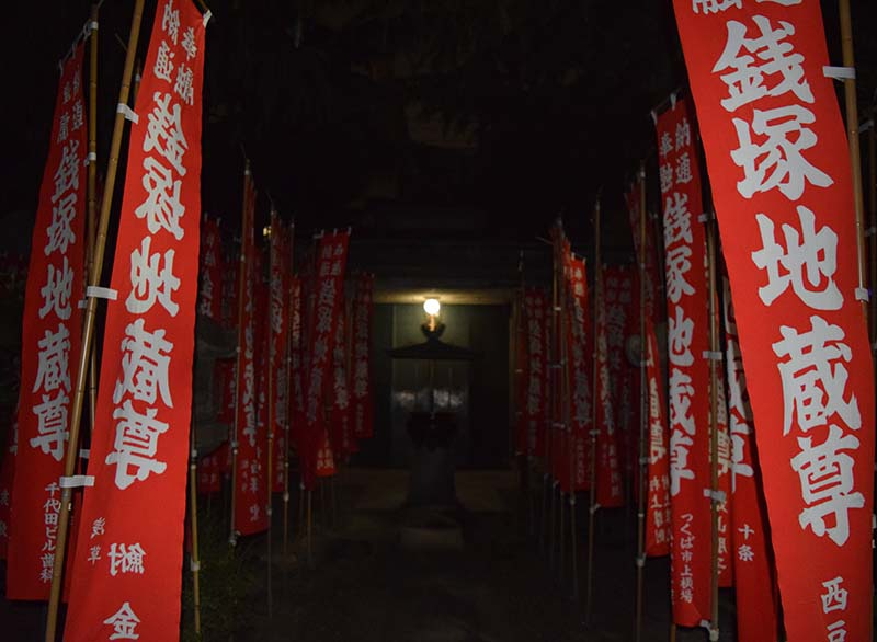 Sensoji-flags.jpg