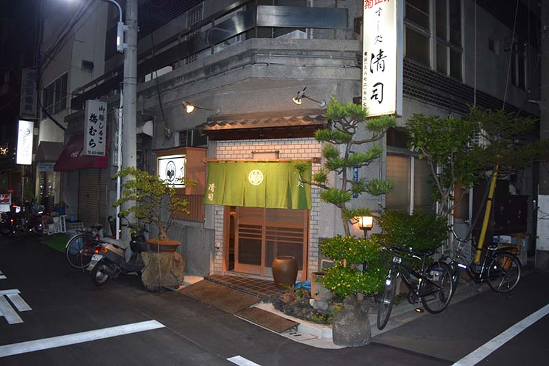 izakaya-bonsai.jpg
