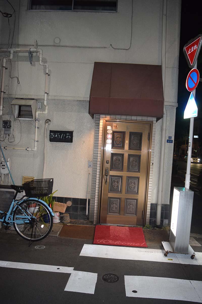 izakaya-door.jpg