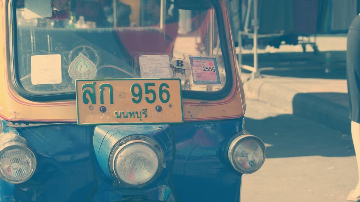lights-street-car-vehicle.jpg