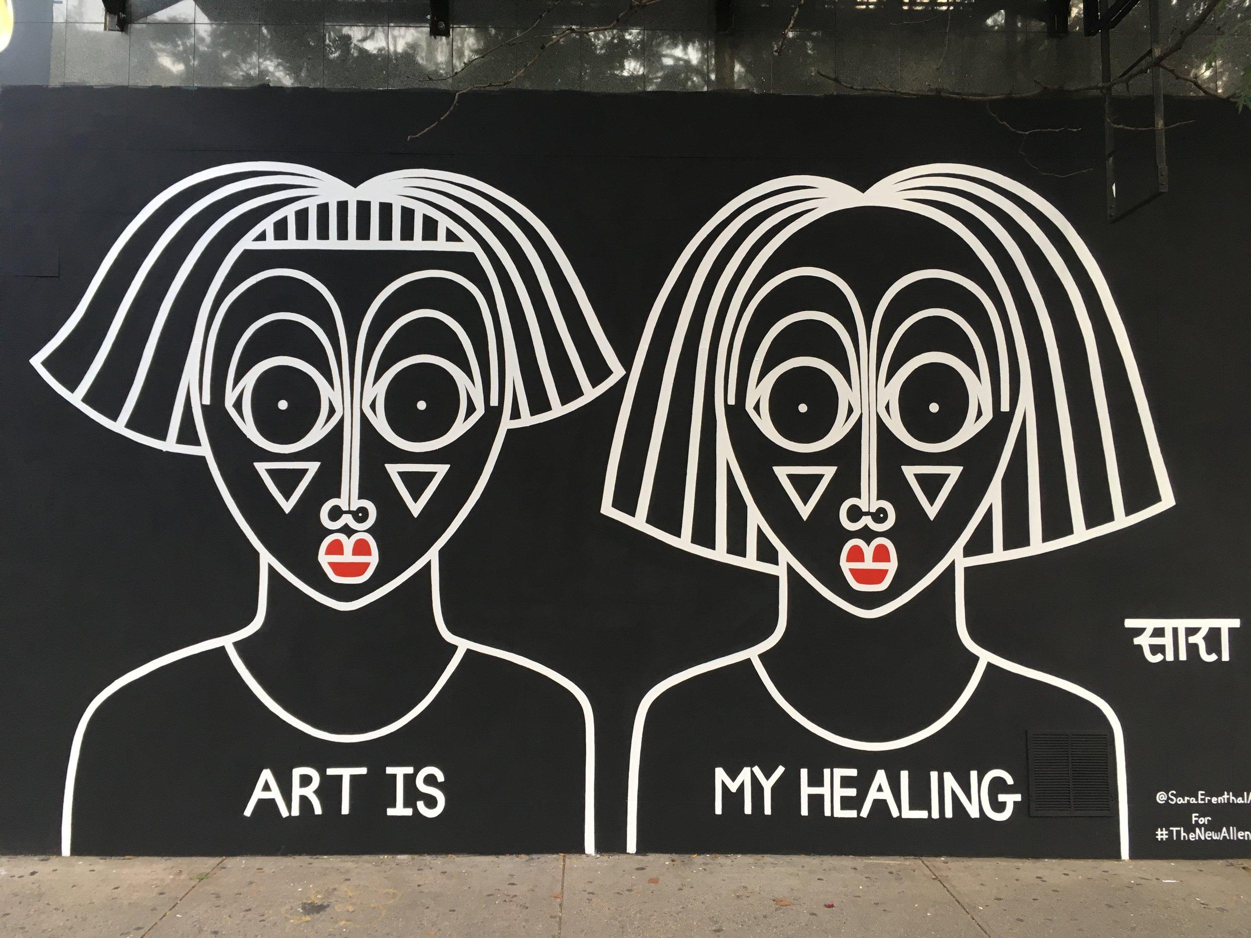 """Art Is My Healing"" 2017"