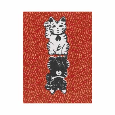 red cat.jpg