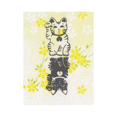 yellow cat.jpg