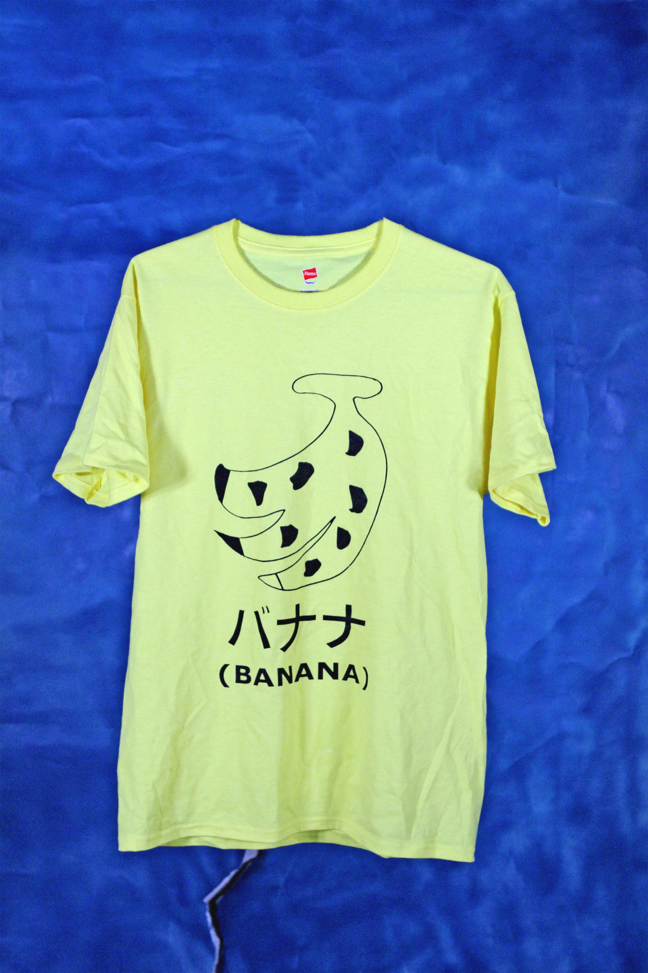 Banana! Tee