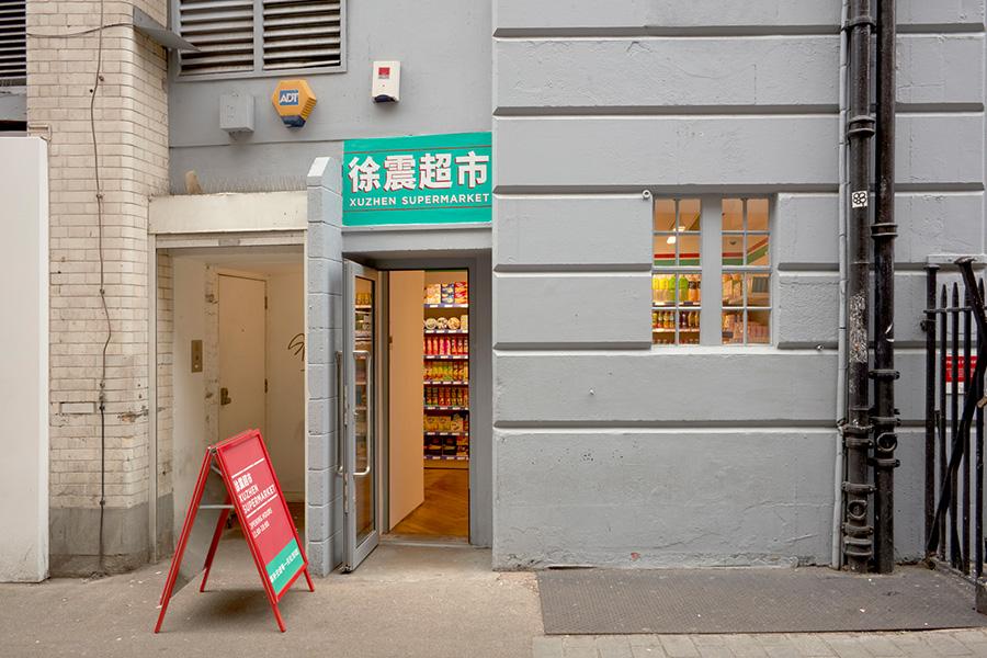 wlm_supermarket_02.jpg