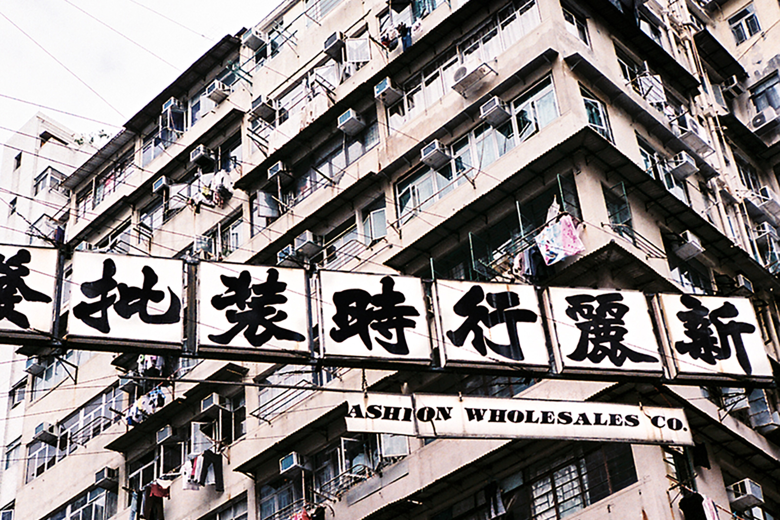wlm_hongkong_00.jpg