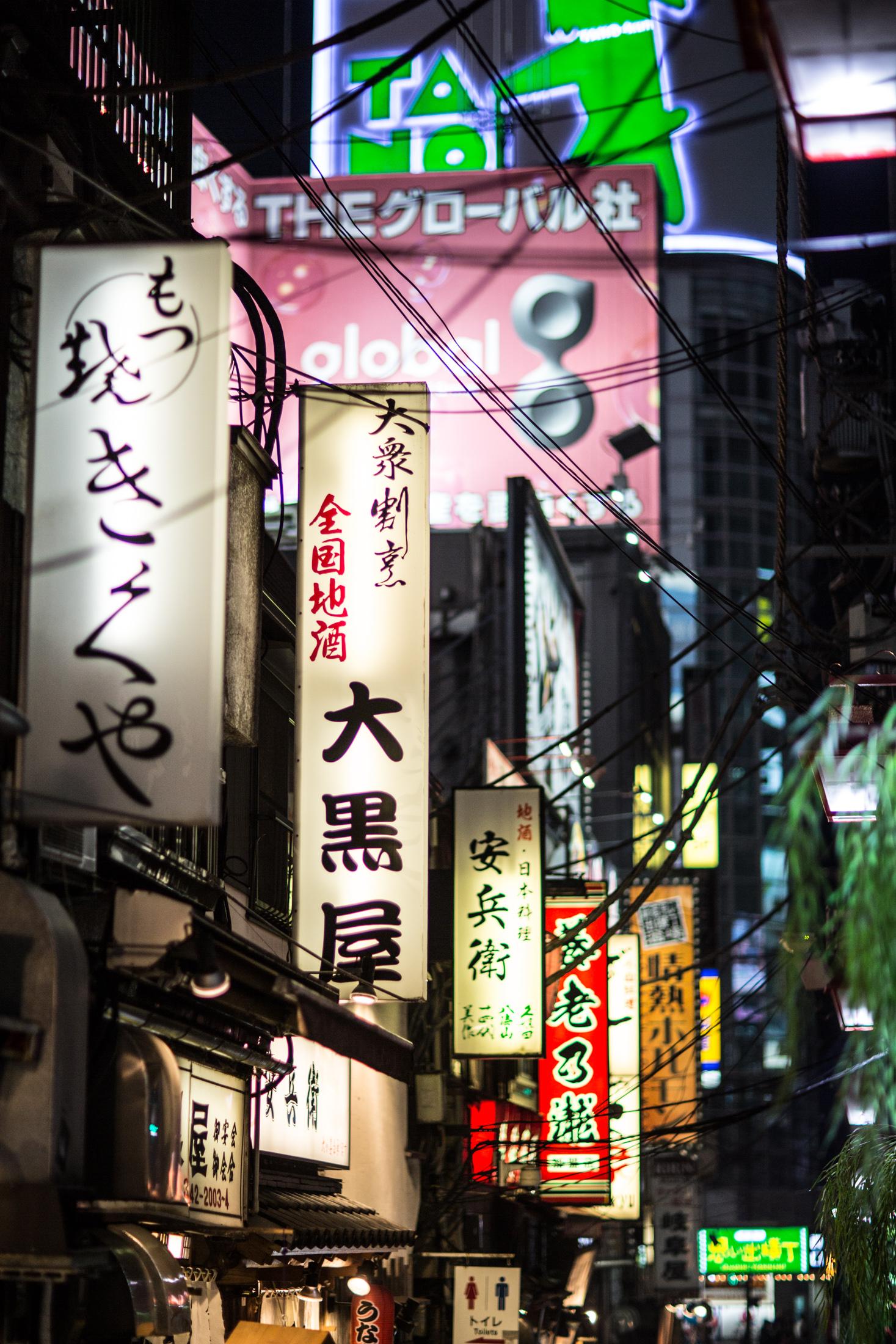 tokyo-52.jpg