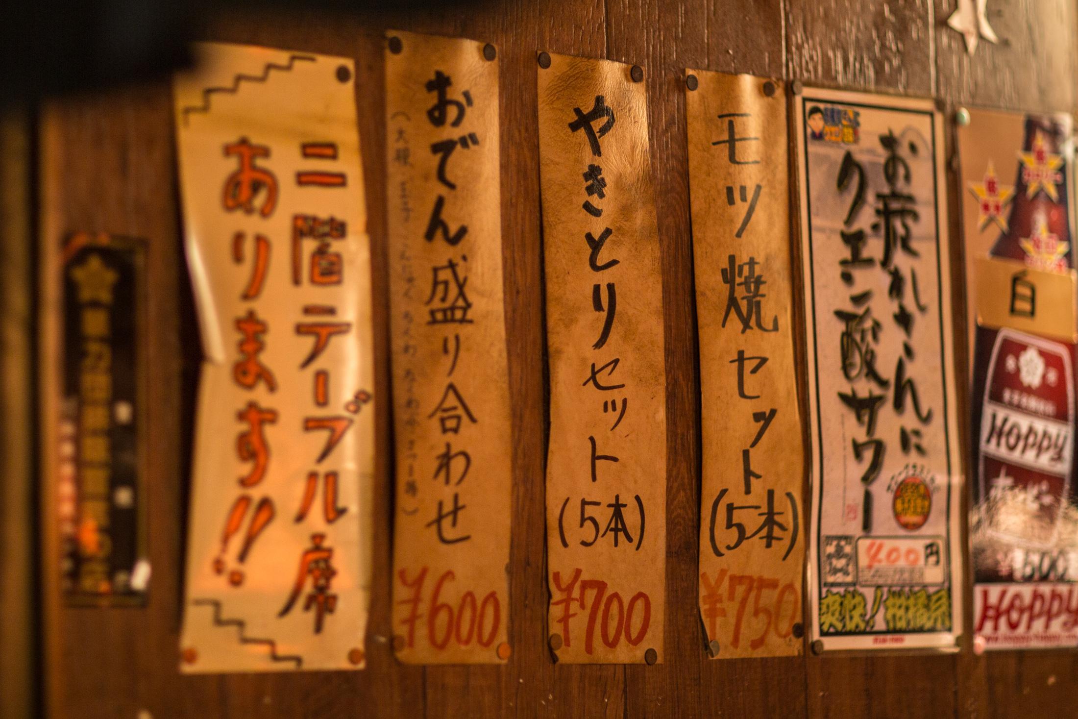 tokyo-57.jpg