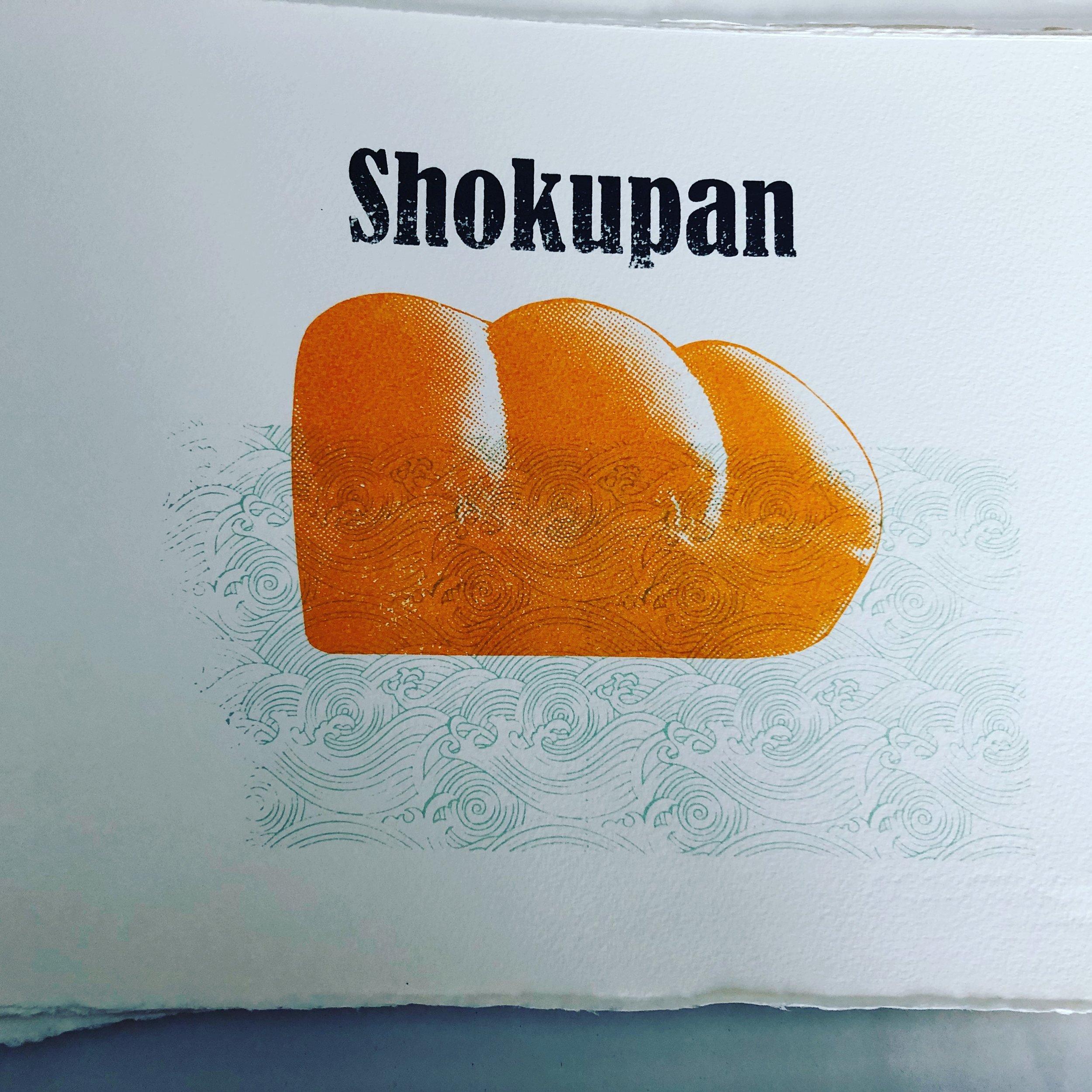 Shokupan