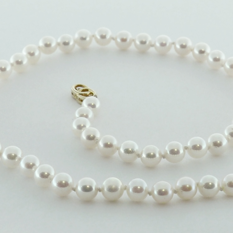 <b>Chinese Akoya</b><Br>$2,675<br> Finest Quality<br> Chinese Akoya<br> Pearls, 7-7.5mm