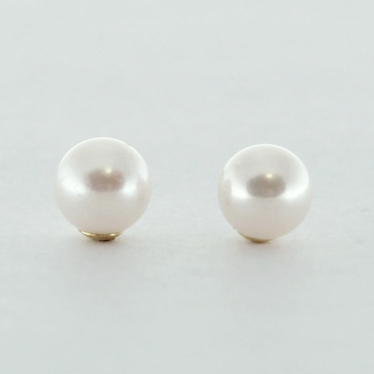 <b>White Pearls</b><br>$150<br>Cultured Pearls, <br>6-6.5mm, <br> 14K Yellow Gold