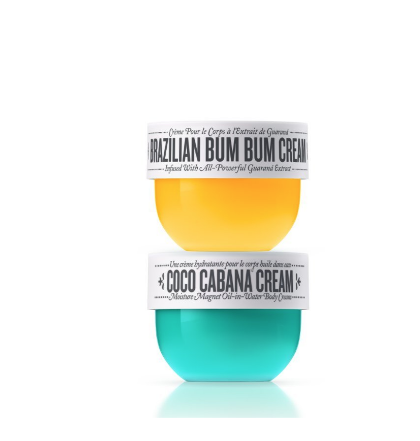 Heaven in a jar… this bum bum lotion is EVERYTHING!!  - $30.00
