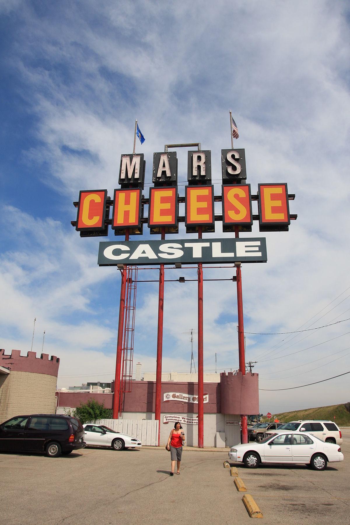1200px-Mars_Cheese_Castle_sign.jpg