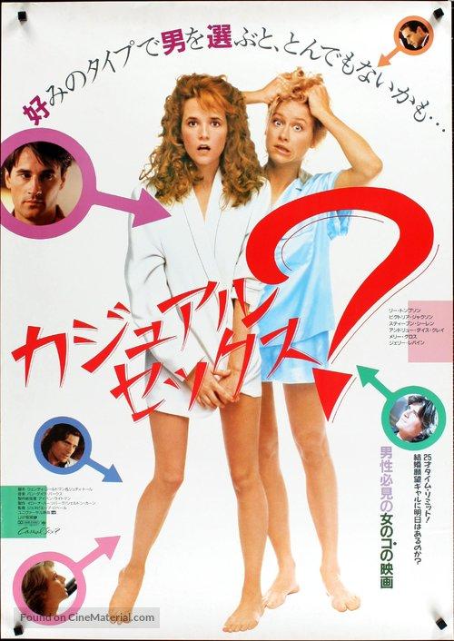 casual-sex-japanese-movie-poster.jpg