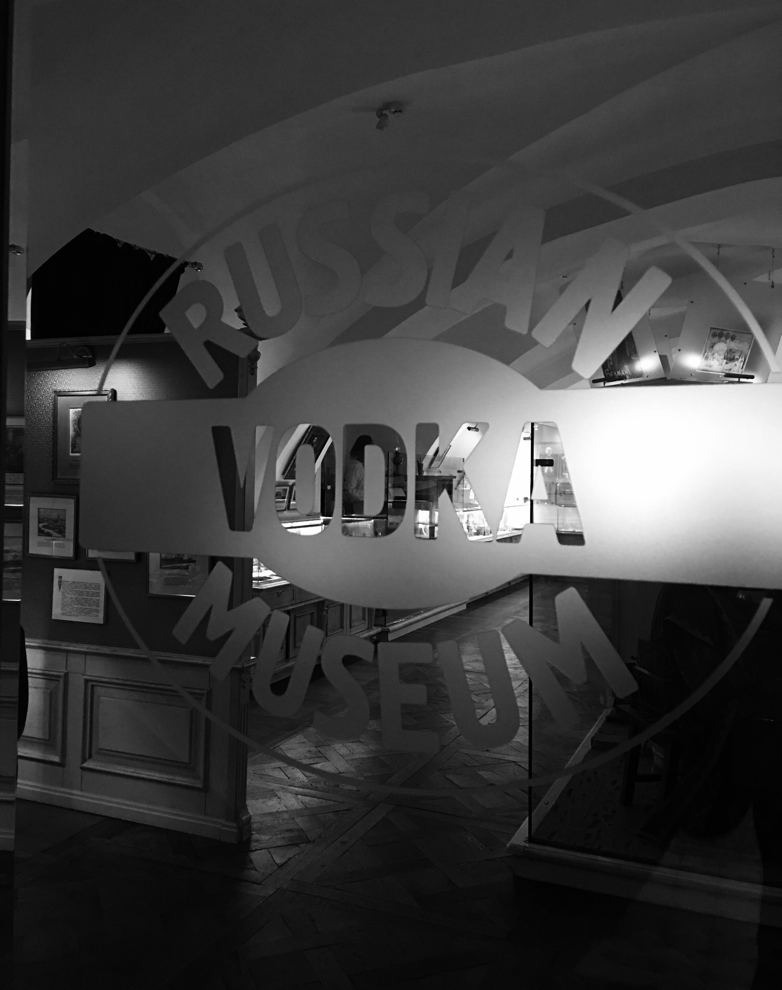 The Russian Vodka Museum