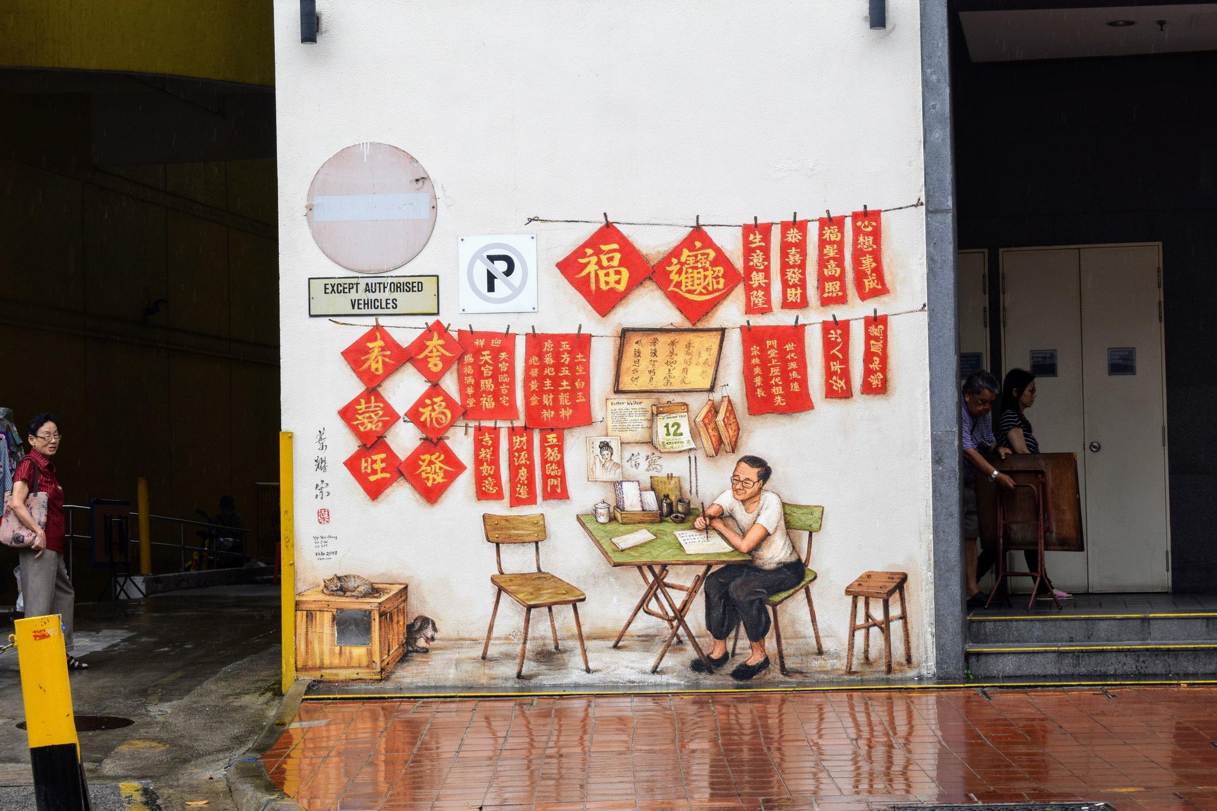 a few days in singapore 7