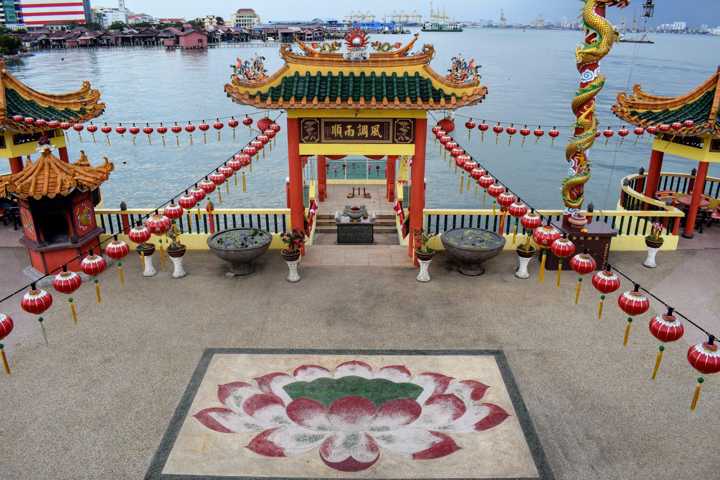 Hean Boo Thean Kuan Yin Temple, located off of Weld Quay.