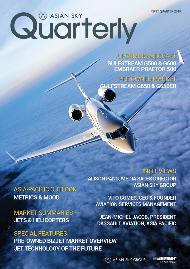 Asian Sky Quarterly- Q1 2019