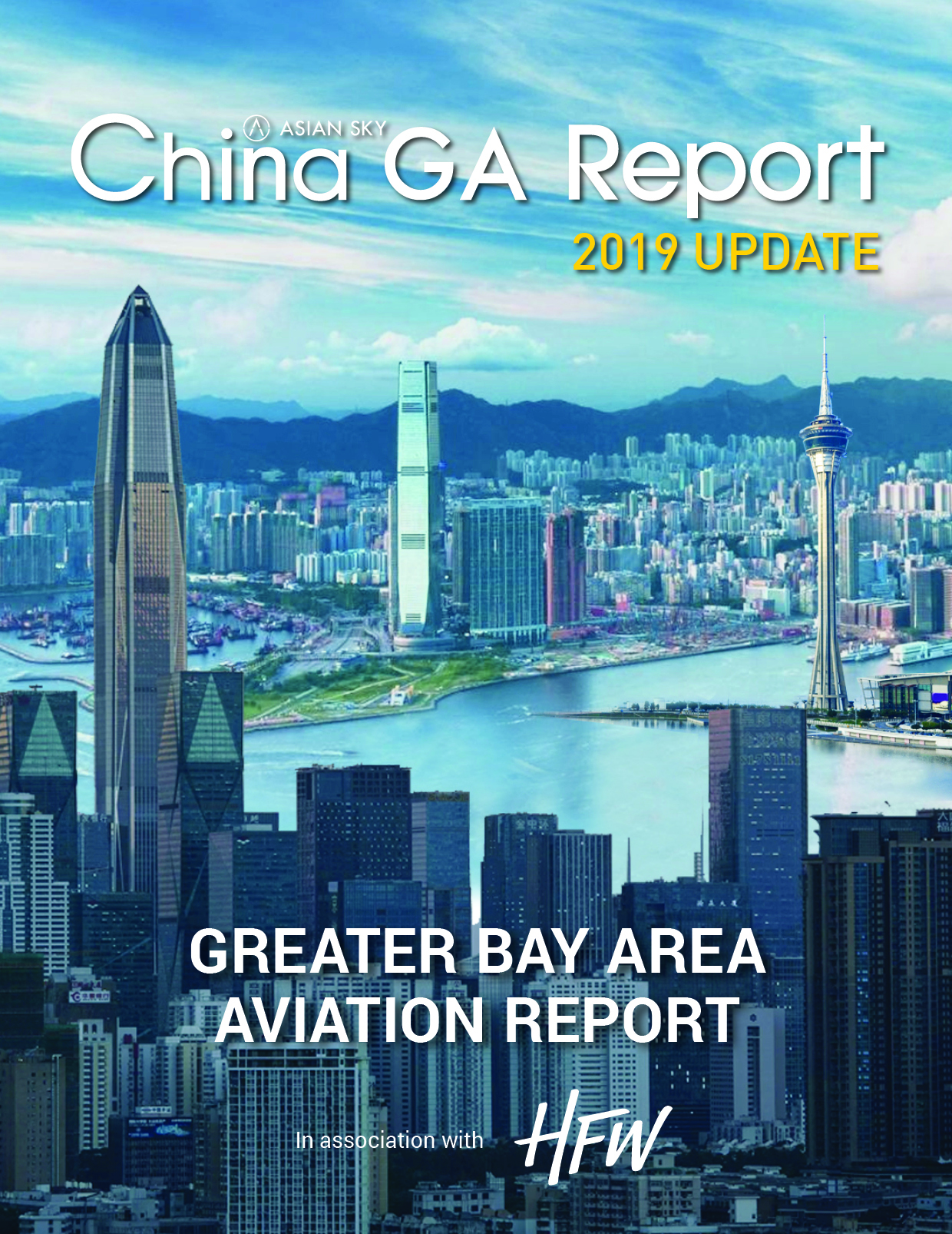 Greater Bay Area Aviation Report 2019 Update