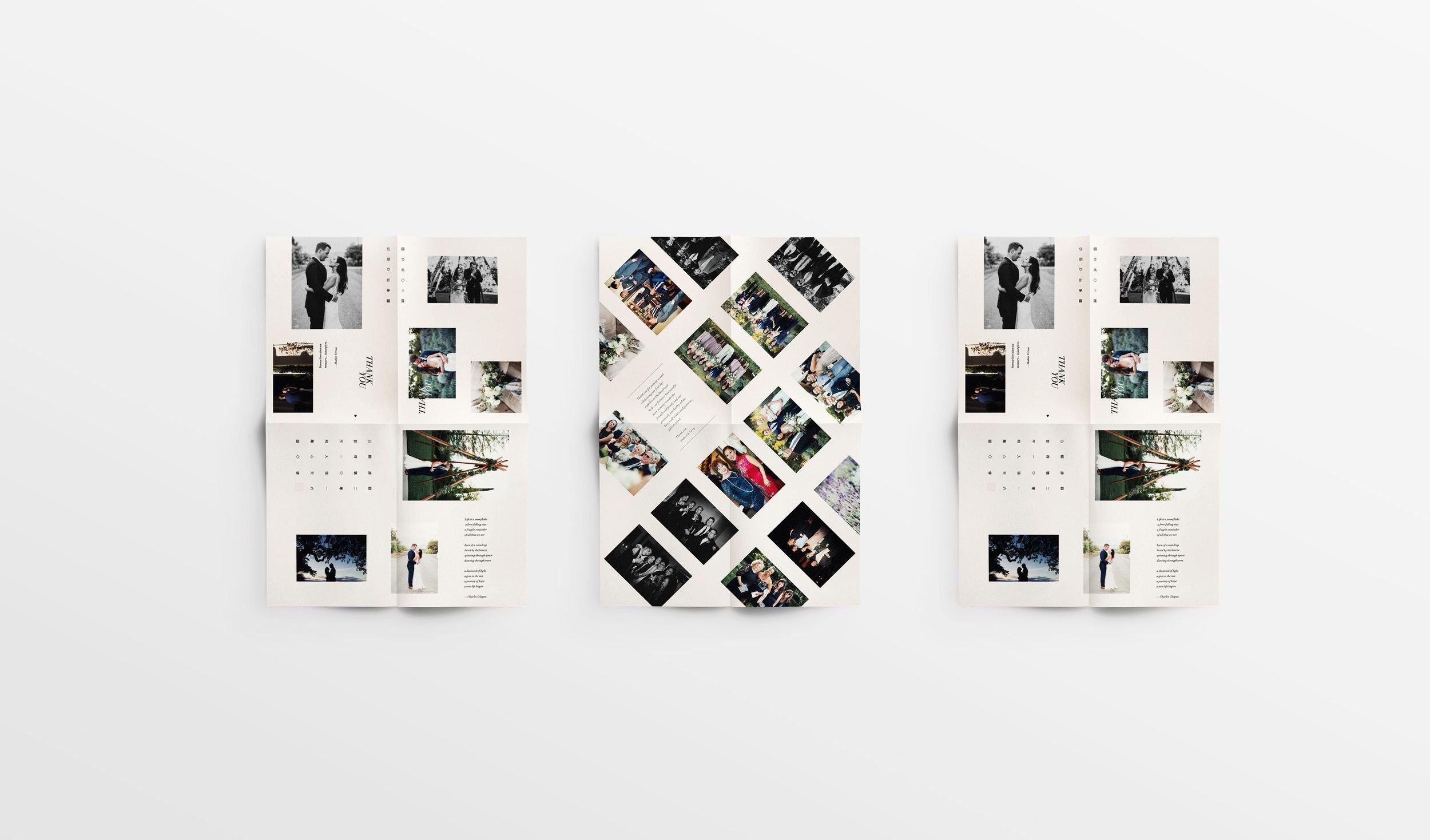 brigitkhstudio-print-thank-you-card-2.jpg