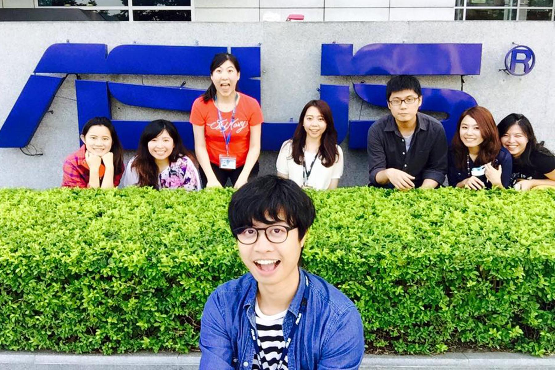 At ASUS Corporate Headquarter.