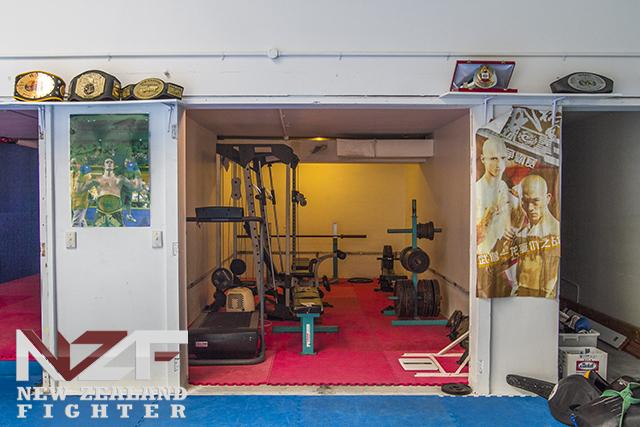 Strike Force Gym
