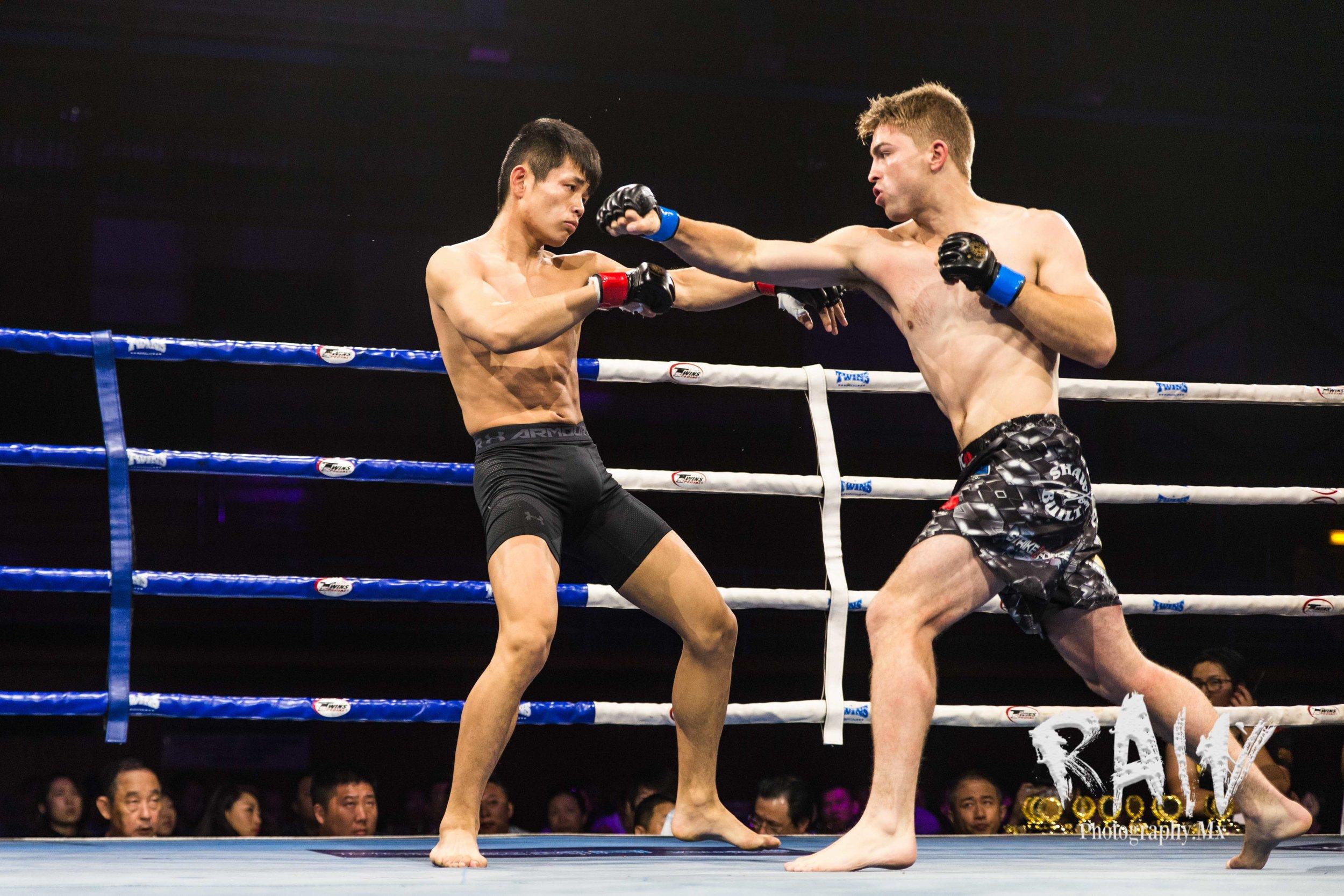 CHINA VS NZ-1471.JPG