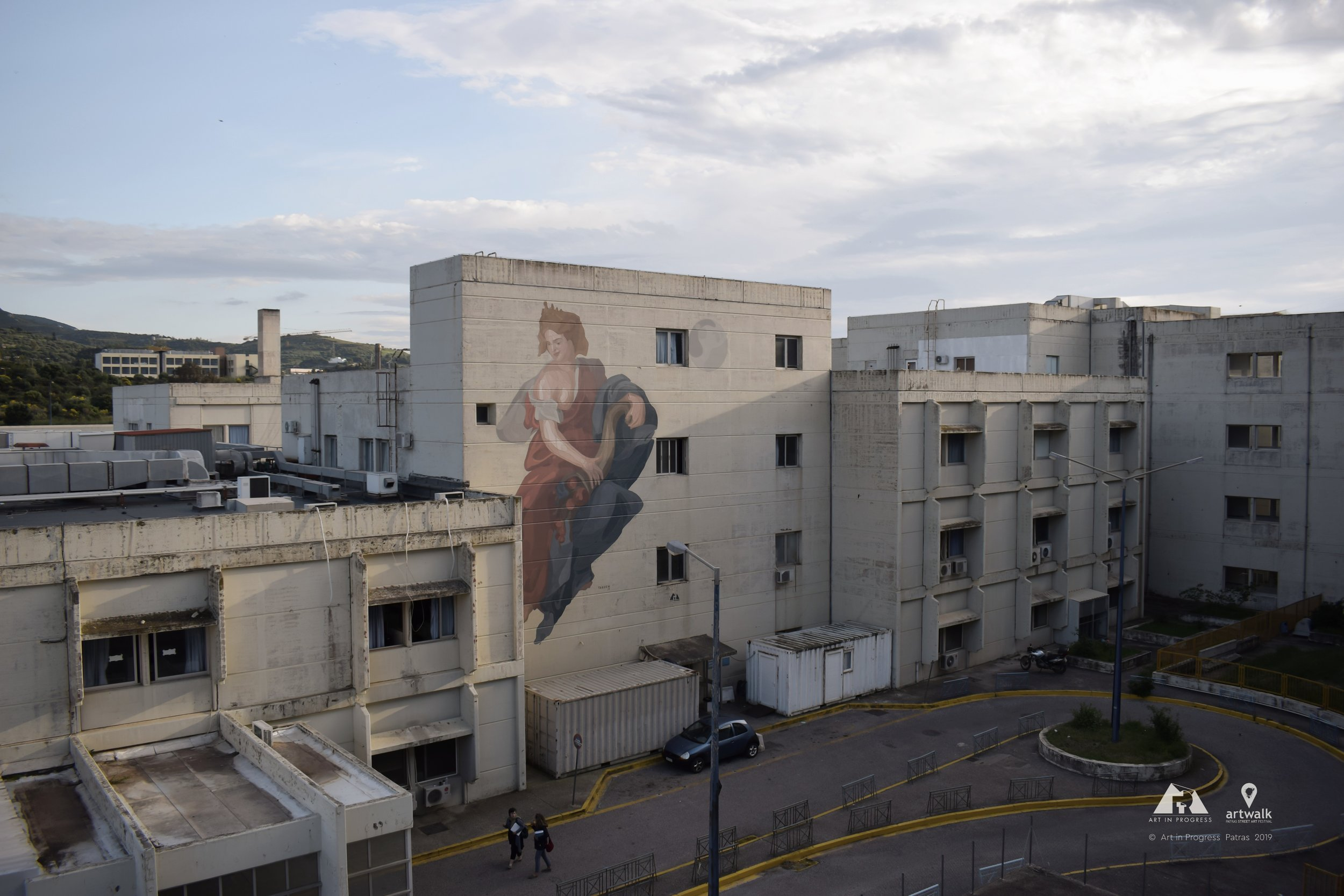 Rhea. University Hospital of Patras, Greece. 2019