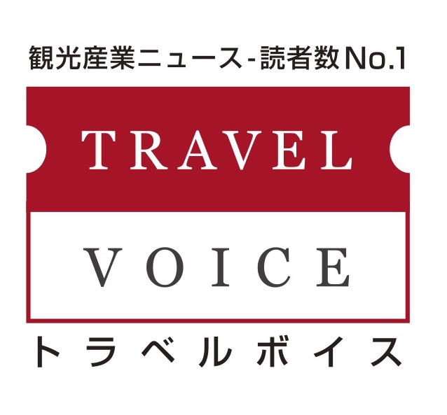 TravelVoice.jpg