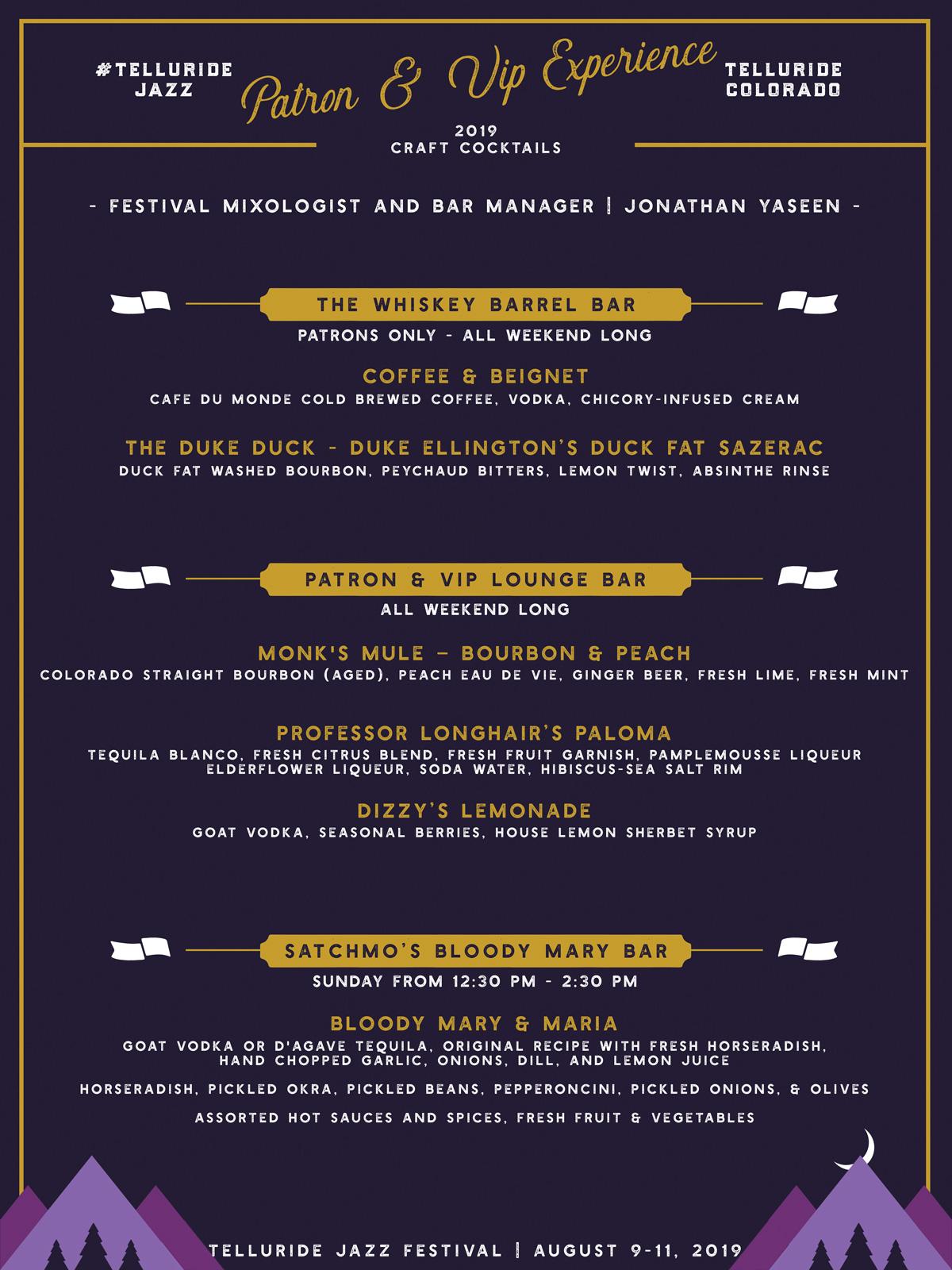 Telluride Jazz Festival | Patron Drink Menu