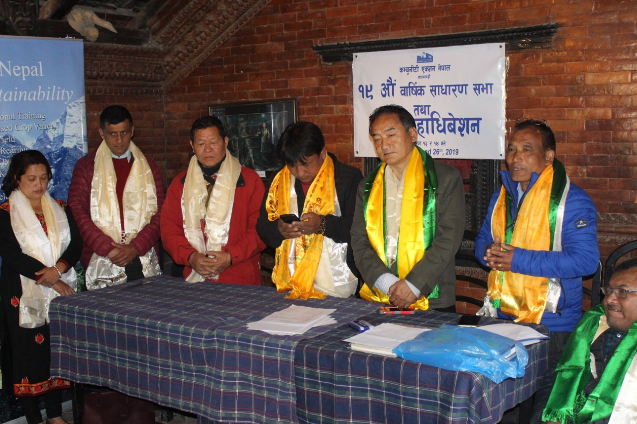 CAN Nepal Board Members elected to serve a three year term - from left to right:  Shrijana Ranjeet, Member - Bahrabise; Dashrath Sapkota, Member - Ghyamrang & Rohigaun; Dhakpa Dorje Lama, Member - Milareppa; Temba Lama, Treasurer - Langtang; Nima Lama, Vice-Chairman - Nile & North Gorkha; Tej Bahadur Tamang, Chairman - Ghunsa & Solukhumbu and Bhojraj Shrestha, Secretary - Bahrabise.
