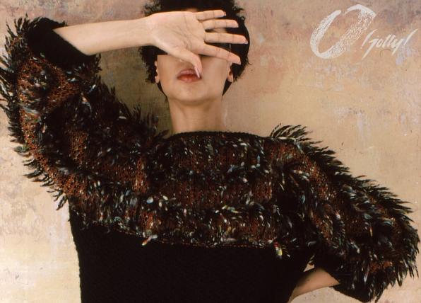 Anemone, 1988 | Sweater | Wool