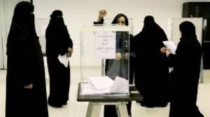Women Voting in Saudi Arabia