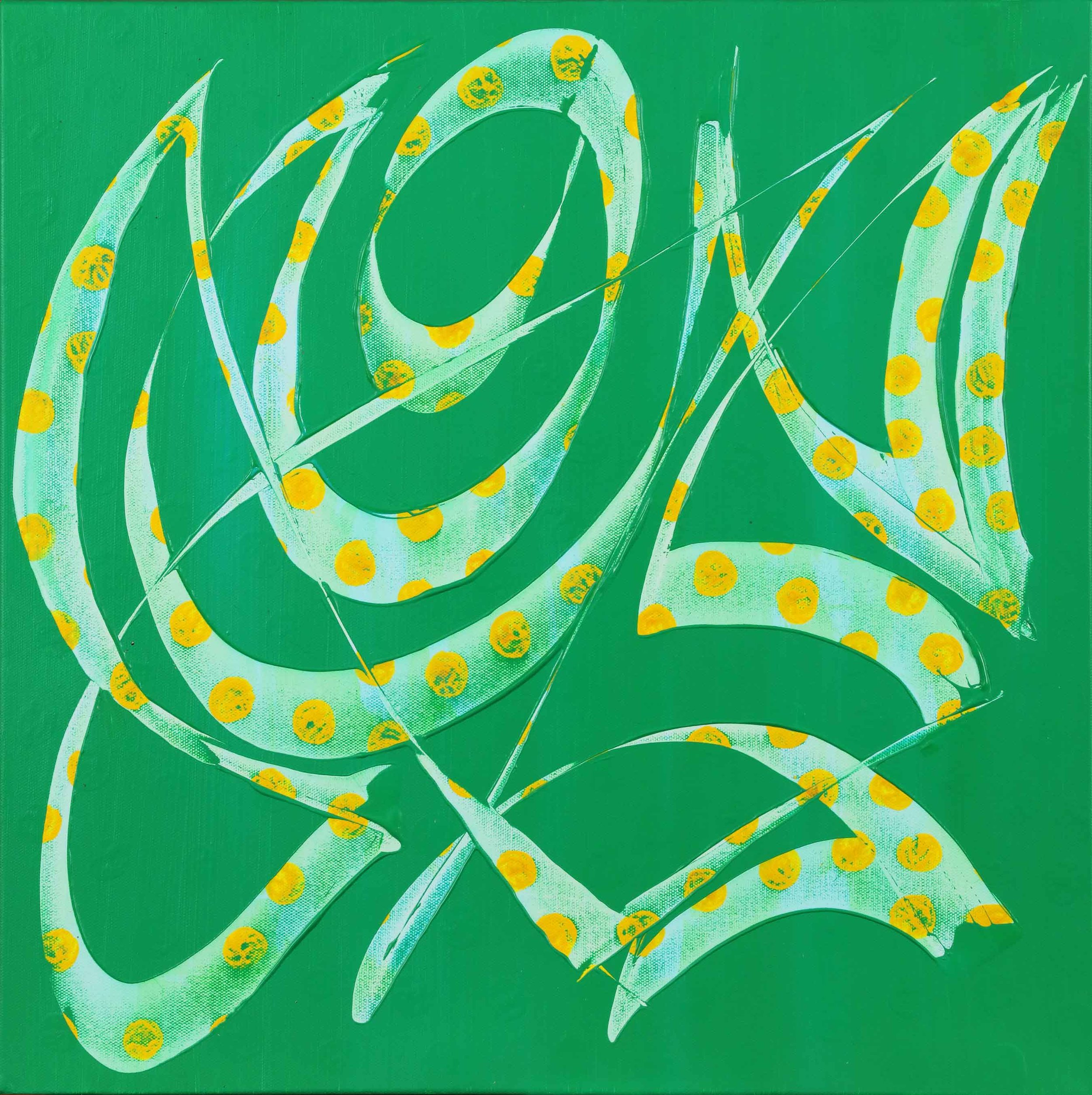 """The Other Green- 20""""H x 20""""W x 2.5""""D"""