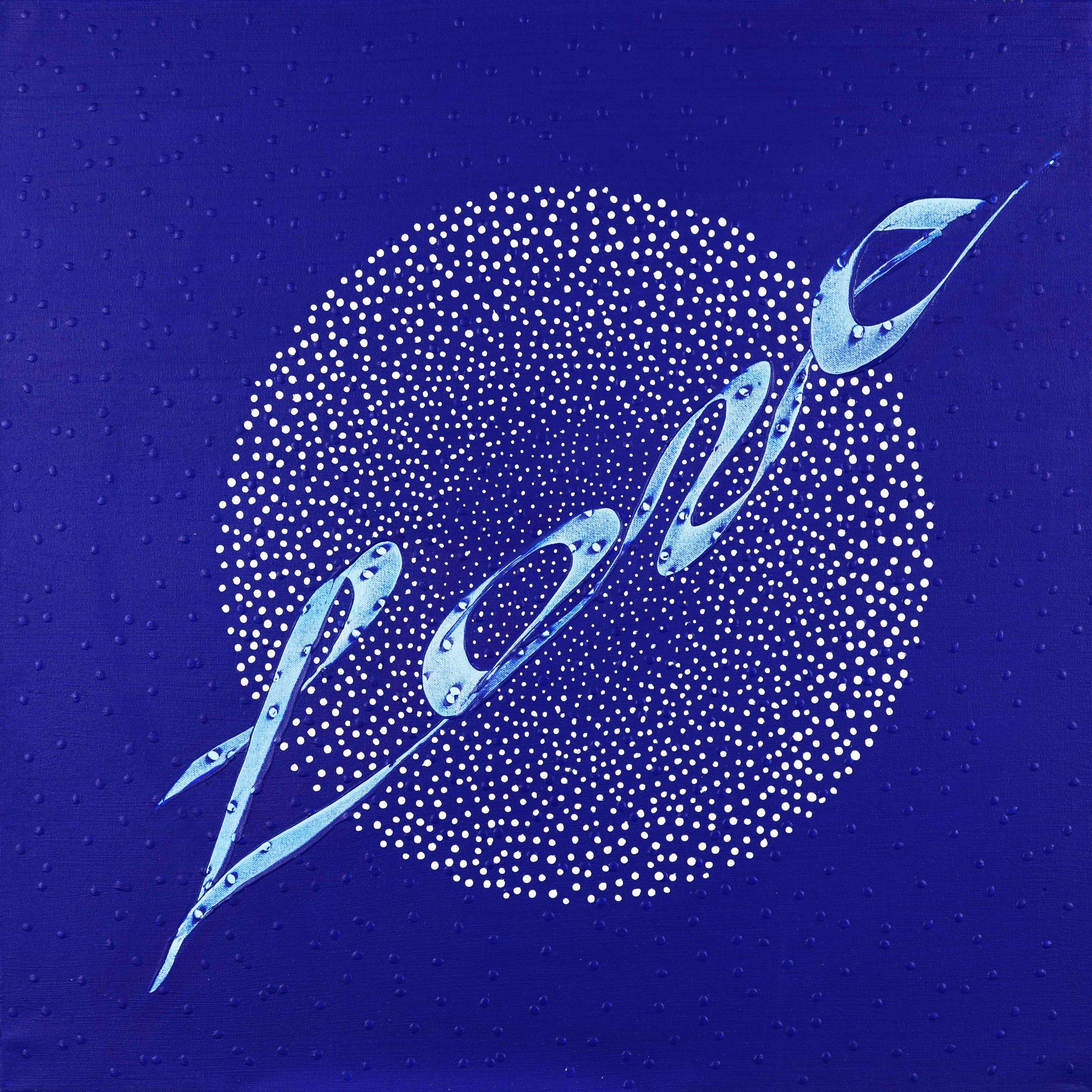 """A Love Divine - 30""""H x 30""""W"""