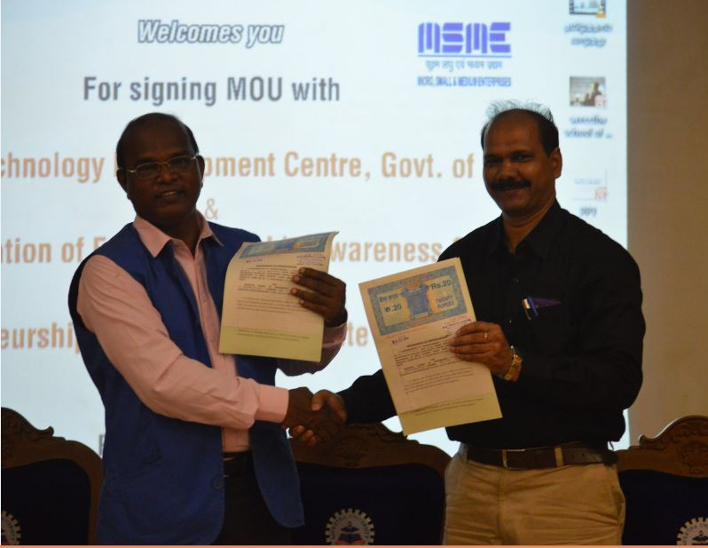 MOU with   MSME, AGRA