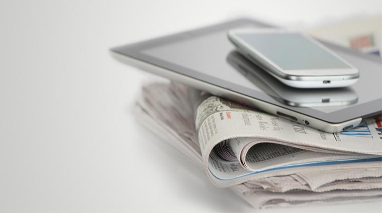 Media papermobile.jpg