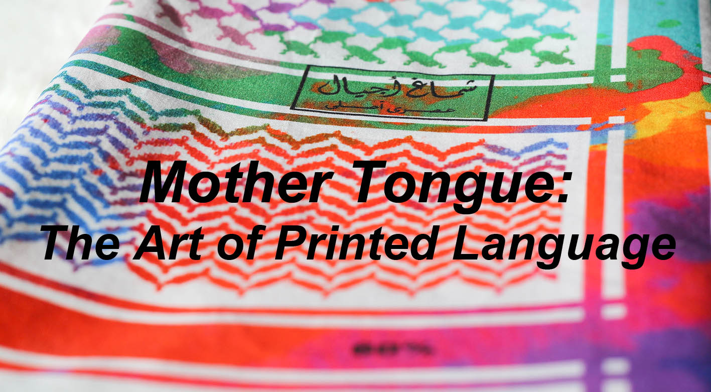mother tongue.jpg