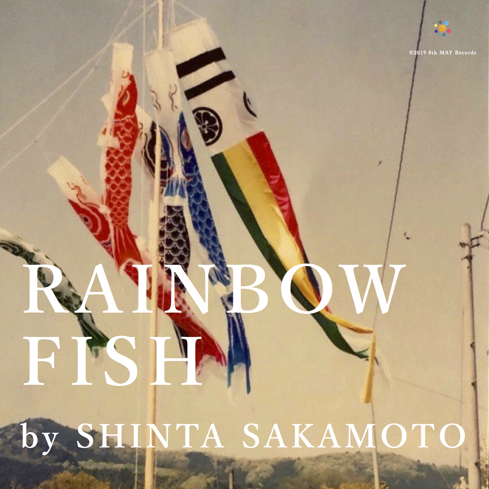 RainbowFish for eb.png