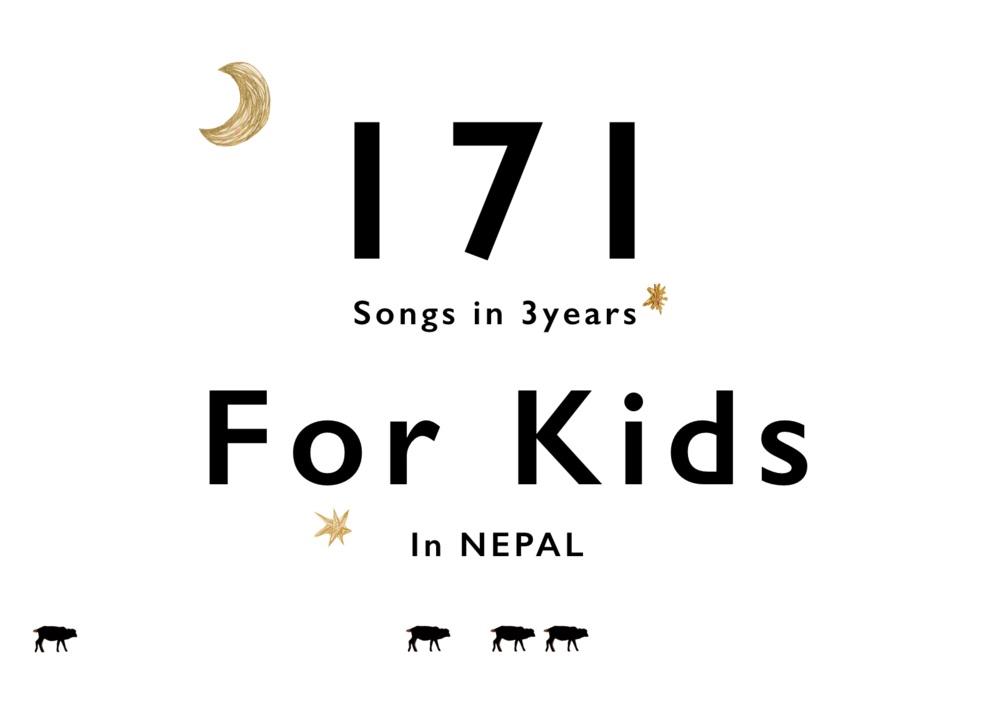 171_songs_for_Kids_in_Neapl.002.jpg