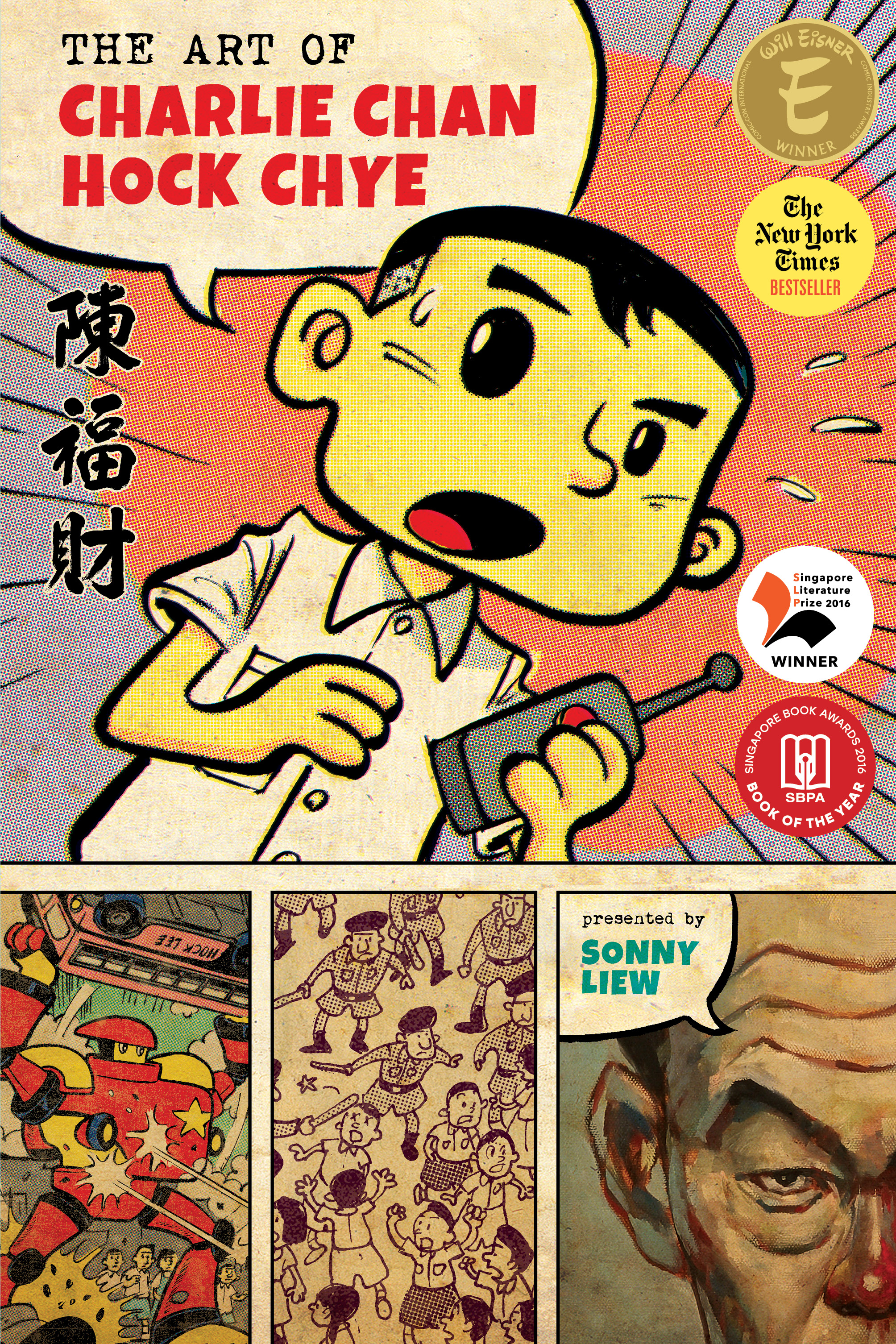 - THE ART OF CHARLIE CHAN HOCK CHYESonny LiewAward-winning graphic novelist Sonny Liew blurs the lines between reality and ction with this three-time Eisner Award-winning graphic novel that traces Chan's journey amidst the tumultuous times of pre-independent Singapore through to the hyper-modern metropolis the island city-state is today. Bringing together a dazzling array of genres, styles and forms, the multi-award-winning graphic novel is by turns exhilarating, funny and moving, reclaiming and reinventing a lost past and pushing the boundaries of the comic book medium in a brilliant retelling of the Singapore Story.£19.99Graphic novel978-191-20-9874-3March 2019GET THE BOOK HERE