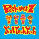 """Yeah Yeah Yeah""  single cover art.  Click for hi-res."